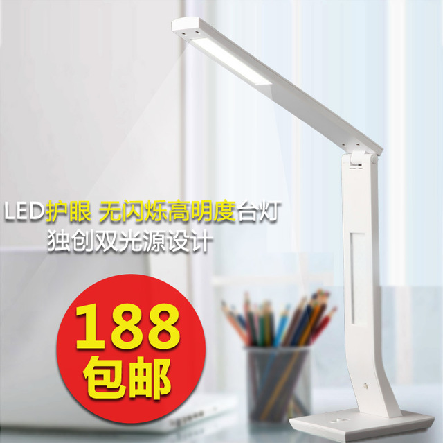 Led super bright eye fashion sensor switch table lamp