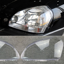 MAYITR 1 Pair Car Headlight Headlamp Clear Lens Shell Cover Left & Right For HYUNDAI TUCSON 2005 2006 2007 2008 2009 possbay car headlight lenses headlamp lens for mercedes benz e class w211 2003 2004 2005 2006 2007 2008 2009 clear lampshade