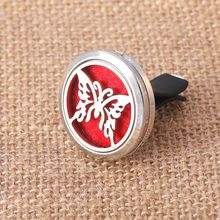 Glamour butterfly pattern high quality stainless steel aromatherapy box car holder for auto parts wholesale +1 felt SC2038(China)