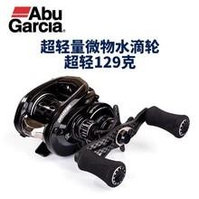 Original Abu Garcia REVO LTX/BF8 Baitcasting Angeln Reel 8,0: 1 129g 10bb 5,5 kg C6 Leichte Carbon Angeln Reel