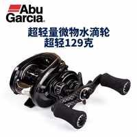 Original Abu Garcia REVO LTX/BF8 Baitcasting Fishing Reel 8.0:1 129g 10bb 5.5kg C6 Lightweight Carbon Fishing Reel