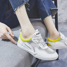 2018 New Women's Net Surface Small White Shoes Joker The Korean Version of Flat Bottom Casual Shoes Board Breathable  Shoes  3 2018 new soft bottom lace up women s shoes breathable net surface student sport shoes ladies causal shoes small wihte shoes