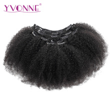 YVONNE Afro Curly Clip In Human Hair Extensions Brazilian Virgin Hair 7 Pieces/Set Natural Color 120g/set