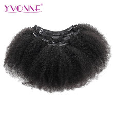 YVONNE HAIR Afro Curly Clip In Human Hair Extensions Brazilian Virgin Hair 8inch-28inch 7 Pieces/Set Natural Color 120g/set(China)