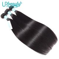Long Straight Hair Bundles Brazilian Human Hair Bundles Remy Hair Extension UR Beauty Natural Color 18 20 22 24 26 Inch Can Buy