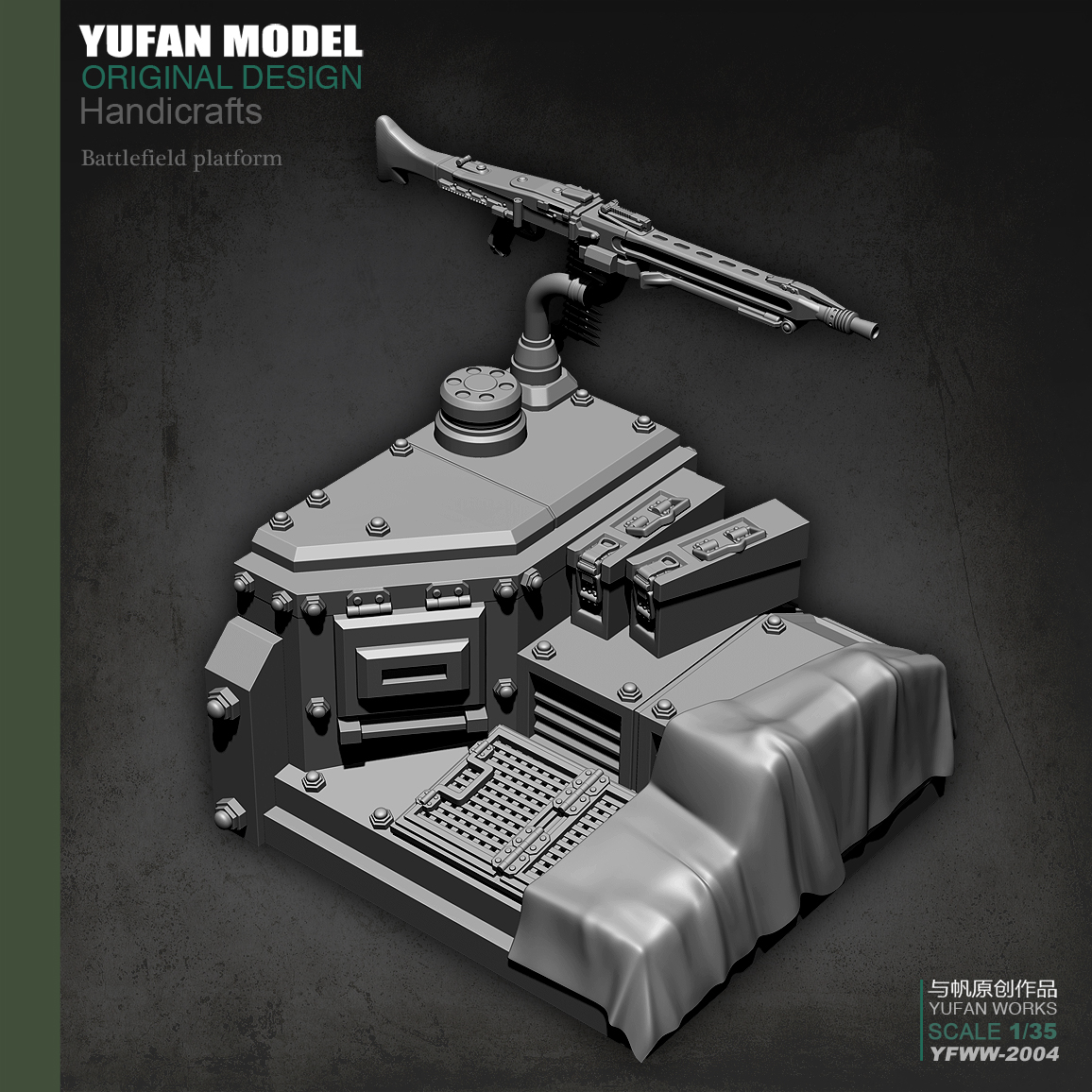 1/35 Polyresin Figure Model Armoured Base with Lipids YFWW-2004 image