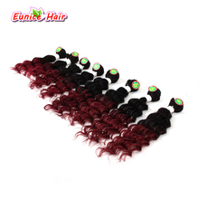 8pcs per pack for full head hair bundles ombre brown blonde brazlian natrual deep weave kinky