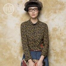 LYNETTE'S CHINOISERIE vintage floral print shirt female long-sleeve slim shirt basic shirt 2015 autumn