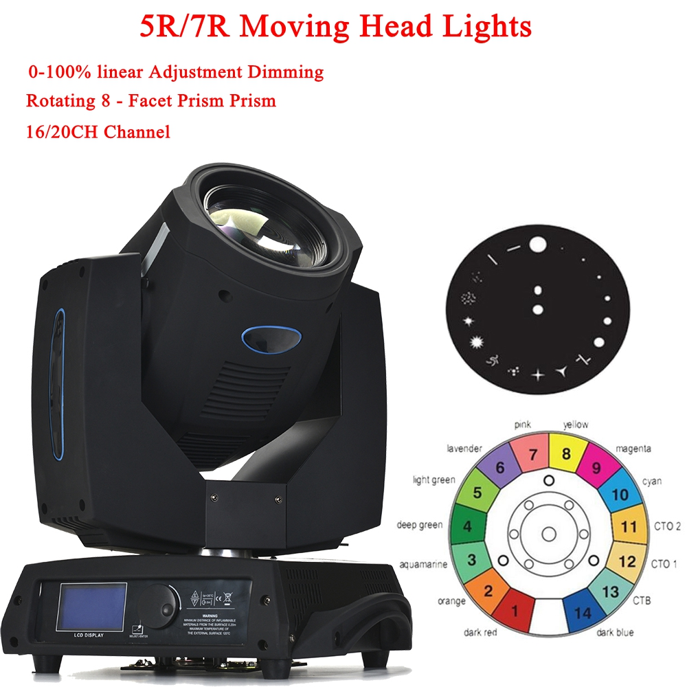 Новейшие перемещение головы свет дополнительно 5R 200 Вт/7R 230 Вт лампа YODN лампы перемещение головы луч света LED DMX512 диско DJ Вечерние огни этапе