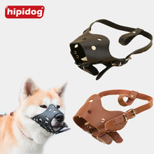 Hipidog Adjustable and Breathable Dog Muzzle Safety Pet Puppy Mask Anti Biting Barking Nibbling Mouth Cover Muzzles