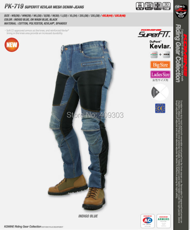 New arrival motorcycle jeans,summer breathable racing pants PK 719 Super Fit Mesh Denim Jeans