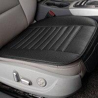 4 цвета  автомобильный Стайлинг  бамбуковый угольный чехол для автомобильного сиденья  дышащий чехол на сиденья в салон автомобиля  подушка ...