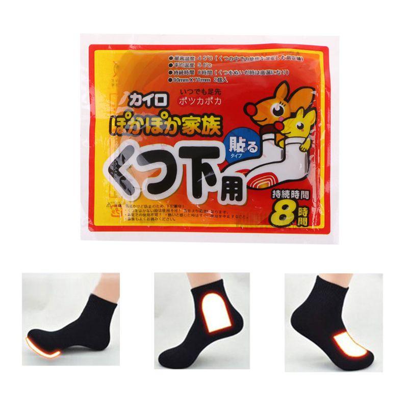 10 PCS Body Warmer Stick Lasting Heat Patch Keep Hand Leg Foot Warm Paste Pads L