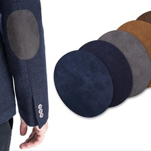 2019 w nowym stylu zamszowe tkaniny owalne naszywki naszywki na kolana naklejki naprawa tkaniny do szycia torby akcesoria odzieżowe tanie tanio Ornament CCS431000 LKEEP Suede Made in China