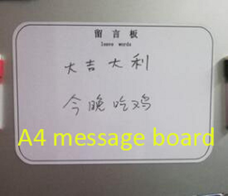 2019 Newest Student Practice Word Rewritable Soft Magnetic Board Office Plan Message Cycle Whiteboard Cheapest