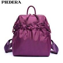 Phedera фирменные элегантные модные женские туфли рюкзак высокое качество Водонепроницаемый нейлон женские рюкзаки дамы колледж школьные сумки