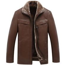 Winter new middle-aged men's casual plus velvet thick leather jacket men fur