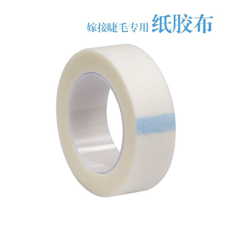 5PCS/Set Silk Eye Pad Eyelash Extension Glue Under Patch Professional Eyelash Lash Extension Micropore Paper Medical Tape