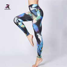 Yoga Pants Sport Women Fitness Running Tights Female Exercise Running Trousers Workout Sport Leggings for Woman Free Shipping