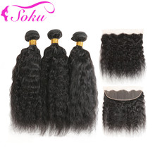SOKU Kinky Straight Human Hair 3 Bundles With Frontal 13X4 Natural Color Non-Remy Brazilian Hair Weave Bundles Hair Extension
