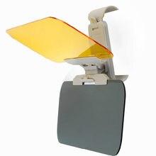 2 в 1 автомобильный солнцезащитный козырек hd с защитой от солнечного