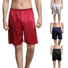 53a7cb393d Plus größe 4XL 5XL Sommer nachtwäsche Shorts Einfarbig Seide Satin Pyjama  Shorts Nachtwäsche Männer Schlafen Shorts