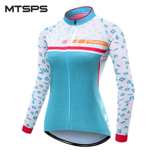 MTSPS 2018 Women Cycling Jersey Long Sleeve Pro Team Mtb Bicycle Clothing Men Ciclismo Maillot Mountain Wicking Bike