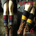 Patchwork Multi color spring/winter Knitted Leg Warmer women Crochet Boot Cover Fashion Contrast Color Gaiters Knit Boot Cuffs