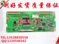 Original lg32lh30fr-ca logic board lc320wun 6870c-0230a