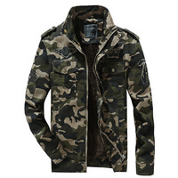 Youth Man Increase Down Thickening Camouflage Jacket Military Project Hold Cotton Easy Loose Coat Men's Leisure Time Jacket