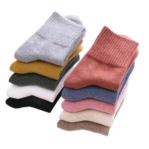 Image 2 - VERIDICAL kobieta skarpetki bawełniane krótkie dobrej jakości biznes Harajuku cukrzycowe puszyste skarpetki Meia skarpetki termiczne mody 5 par/partia