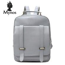 Mynos модный школьный рюкзак кожаный большой Ёмкость Back Pack сумка для Для женщин Mochila Escolar backbag для девочек-подростков Для женщин сумка