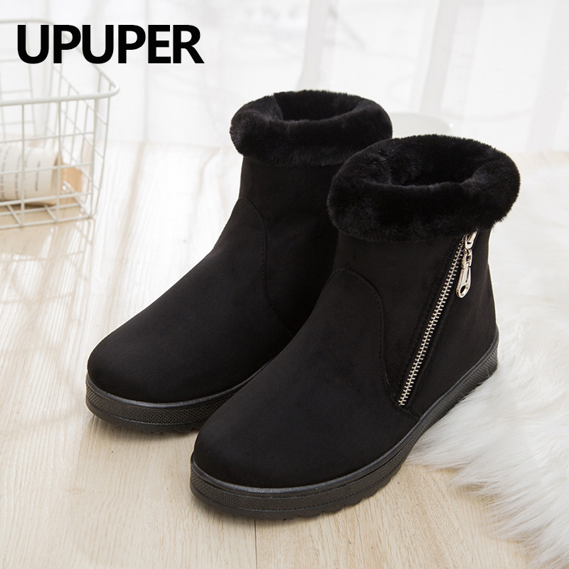 Zip Winter Women's Snow Boots Non-slip Thick Warm Ankle Boots Women Fashion Middle-aged Mother's Winter Cotton Shoes Cheap