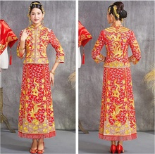 Dragon gown bride wedding dress chinese style costume Phoenix cheongsam evening show clothing slim Style for the Wedding