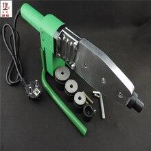 Тефлоновое покрытие 4 Наборы головок Нагревательный элемент 220V DN16-32mm паяльник для Пластик труб, автоматическая PPR сварки, экструдер для Пластик