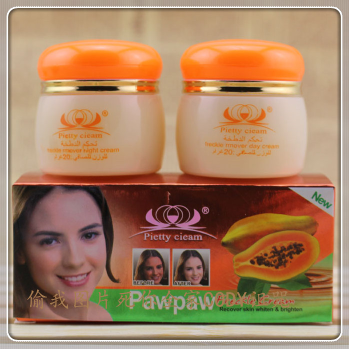 Facial cream wholesalers