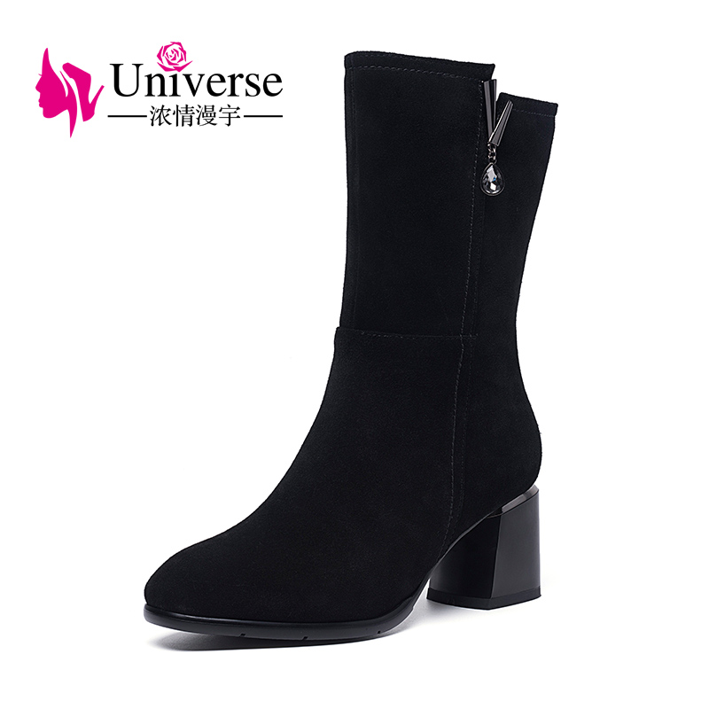 Universe suede leather boots women mid calf boots square heel high heels ladies shoes fashion winter boots G383 hot selling chic stylish black grey suede leather patchwork boots mid calf spike heels middle fringe boots side tassel boots