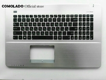 RU Russian Keyboard For ASUS X750 X750J X750JA X750JB X750JN X750VB Top Cover Upper Case Palmrest Silver keyboard Layout