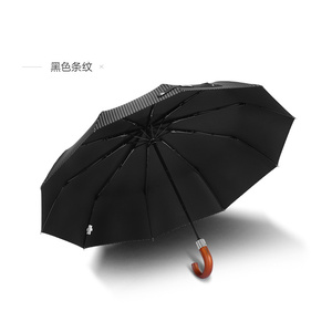 Image 4 - 2019 New Arrival  Brand Male Umbrella 10K Windproof Wooden Handle Large Men Umbrellas Rain Quality Classic Business Paraguas