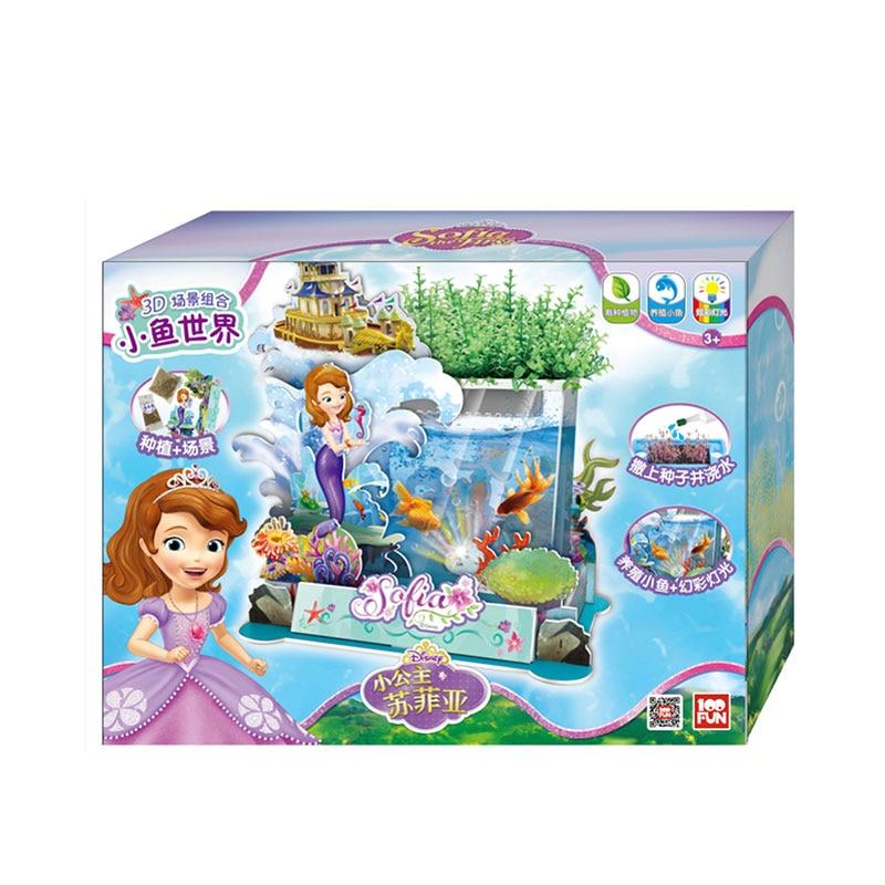100FUN New Small Fish World Parent-child Puzzle 3D Stereo Model DIY Children's Puzzle Paper Creative Model