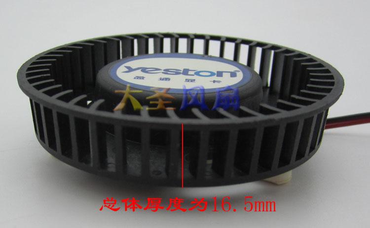 Original ND-7012M12B 12V 0.A diameter 65mm pitch 42mm graphics fan