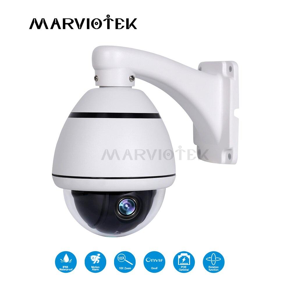 4MP IP caméra PTZ 4X ZOOM étanche 1080 P Mini vitesse dôme caméra extérieure étanche IR P2P sécurité à domicile CCTV caméra IP Onvif