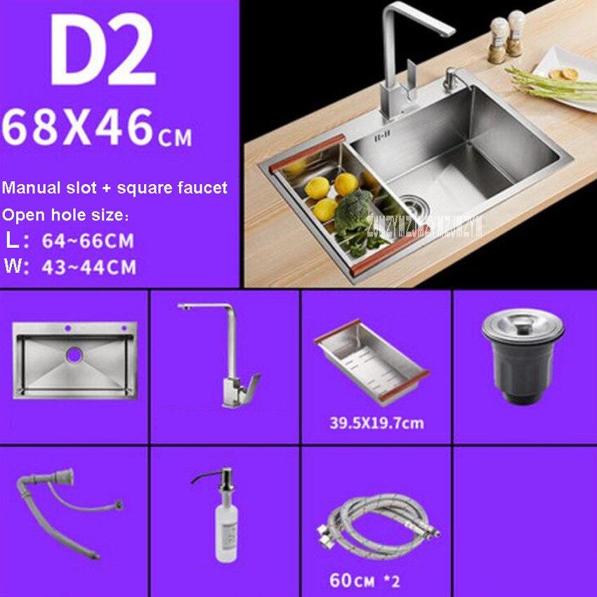 Новое поступление высокое качество ручной мойки D2 S6846 Кухня раковина SUS304 Нержавеющаясталь раковина с площадь кран (68*46 см)