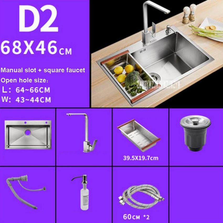 Nouveauté évier fait main de haute qualité D2 S6846 évier de cuisine SUS304 évier simple en acier inoxydable avec robinet carré (68*46 cm)