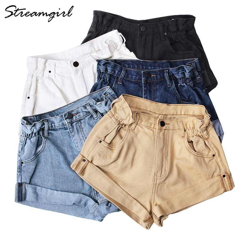 Streamgirl 데님 반바지 여성 화이트 여성 짧은 청바지 카키 넓은 다리 탄성 허리 빈티지 높은 허리 반바지 여성 여름