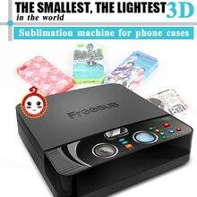ST-2030, мини 3D сублимационный принтер, термопереводная печатная машина, 3D вакуумная термопресс машина для всех, сублимационные Чехлы для телефона