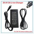 Venda quente 29.4 V 2A carregador de Bateria de íon Li Porta RCA 24 V 2A para 24 V 7 S Li-ion De Lítio ebike bicicleta bicicleta elétrica bateria carregador