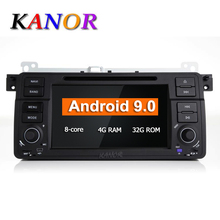 Radio 9.0 GPS KANOR