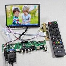 Телевизор ПК HDMI CVBS РФ USB аудио водитель доска 7-дюймовый N070ICG LD1 39pin 1280×800 IPS ЖК-