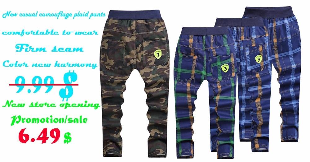 Children's wear (1)